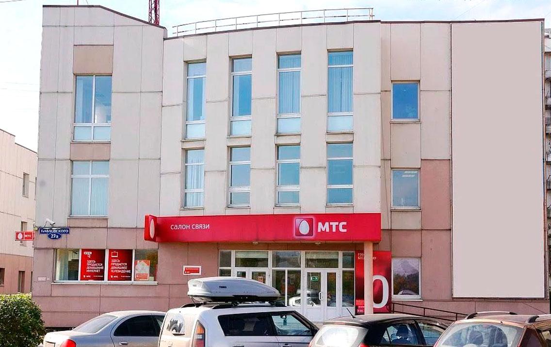 Запуск 5 шт. прецизионных кондиционеров в г. Новокузнецке