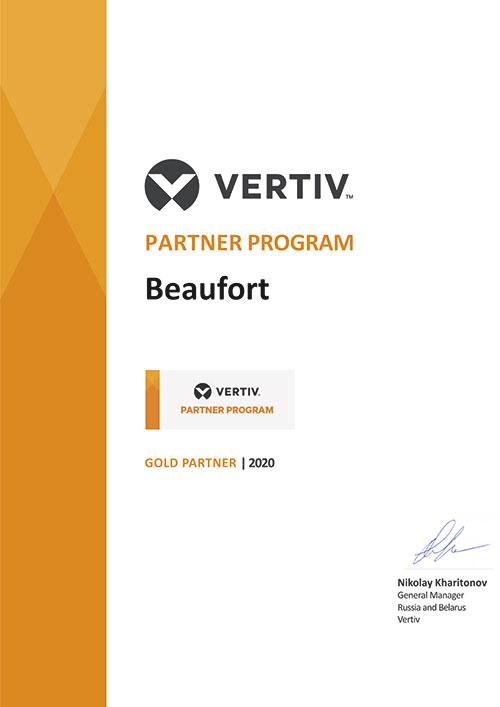 Сертификат партнерских решений с VERTIV
