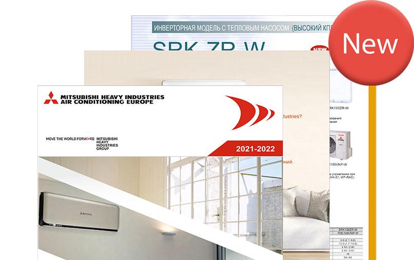 Каталог Mitsubishi Heavy Industries 2021-2022